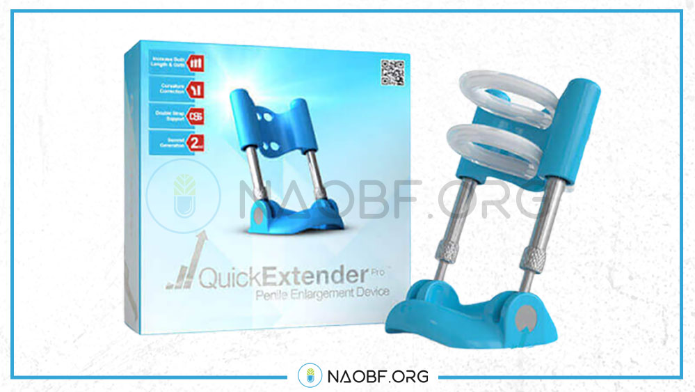 quick extender pro